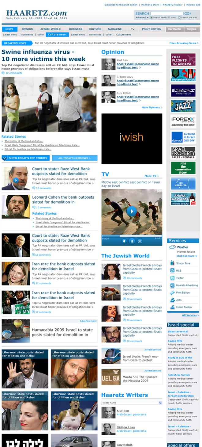 Haaretz English website