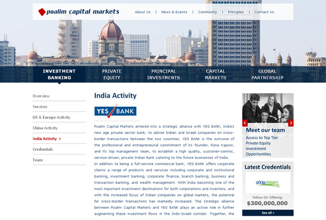 Poalim Capital Markets website