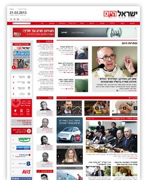 Israel Hayom Website