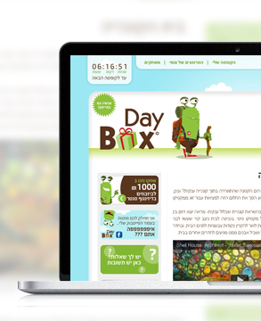 Daybox website