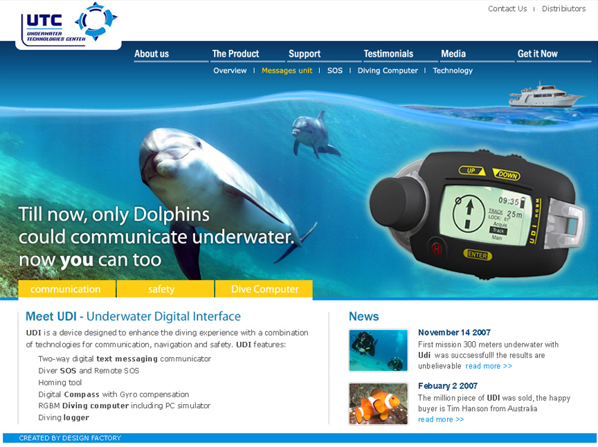 UTC website / Home Page