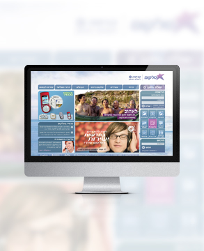 Cellcom website 2007-2010