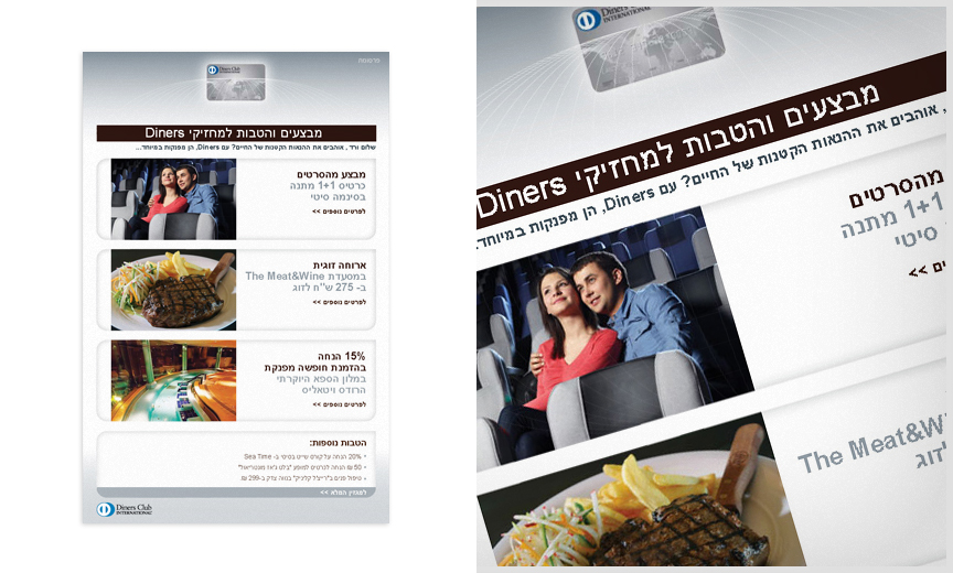 Diners newsletters