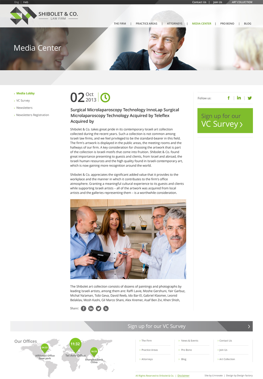Shibolet & Co. website