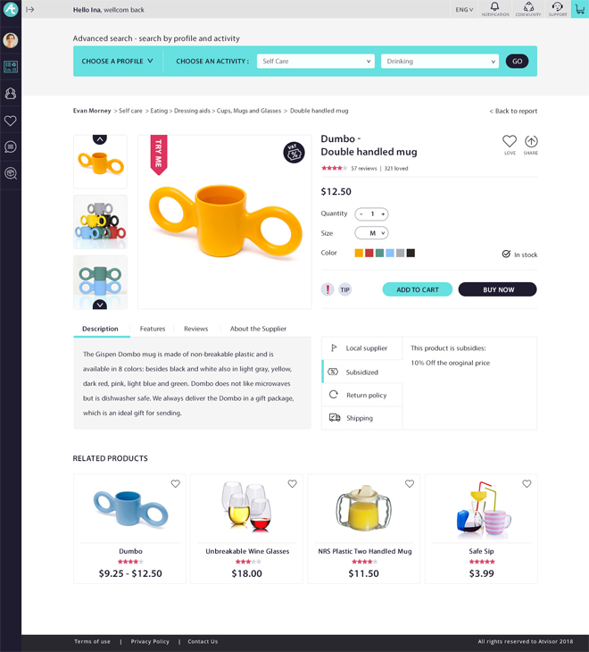 The market place - Product page