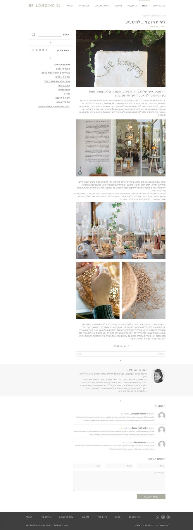 Belonging blog inner page