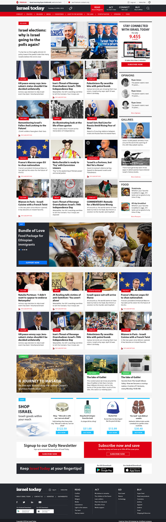 israel today home page design