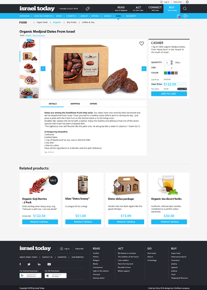 shop product page