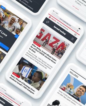 Israel today news app